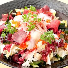 寿司屋の海鮮サラダ<柚子胡椒ドレッシング>