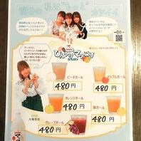 【SKE48メンバー考案♪マッコリカクテル】