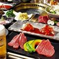 焼肉 やる気 寝屋川店のおすすめ料理1
