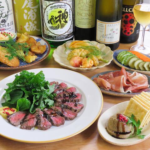 野菜とお酒のバル スバル
