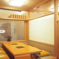 【上げ座敷】4~8名様までご利用可能です。 個室とは違い、広い空間のお席となっております。