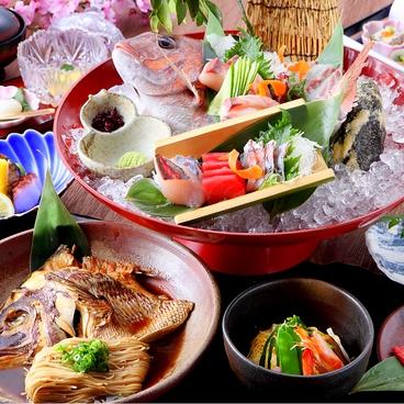 割烹 かどや 岡山のおすすめ料理1