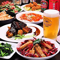 紅陽飯店 東松山の写真