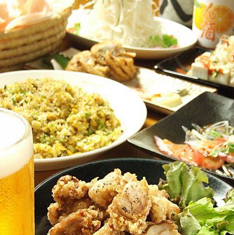 Dining Bar QOO