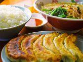 四つ京の餃子の詳細