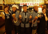 おさかな本舗 たいこ茶屋 浅草橋の雰囲気3
