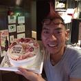 誕生日・記念日を全サポート!