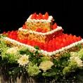 《特製ケーキ》ウェディングケーキからお祝いのケーキまで、絶賛承っております♪充実のお料理に飲み放題もございます!結婚式二次会・同窓会・誕生日・記念日・会社の季節毎の宴会・学生の打ち上げなど様々なシーンの宴会にもご利用頂けます♪この機会にぜひご利用下さい!