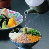銀座 皆美のおすすめ料理3