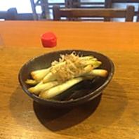 沖縄産の魚介、島らっきょうなど旬な食材を沖縄から直送