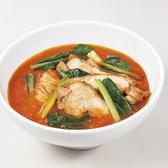 太陽のトマト麺withチーズ 三宮駅前店のおすすめ料理3