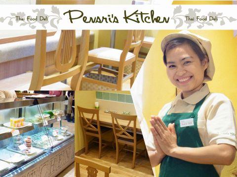 タイ料理研究家「味澤ペンシー」がプロデュースするお店★野菜たっぷりタイ料理♪