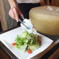 チーズは目の前で削りたてたっぷり♪サラダはテーブルで
