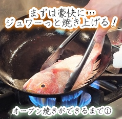 """【名物""""豪快オーブン焼き""""ができるまで】本日のおススメ!お選びいただいた鮮魚は豪快に一匹丸ごと使用!!じゅわ~っと旨味をを閉じこめる♪"""
