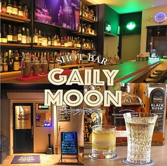 SHOT BAR GAILY MOON