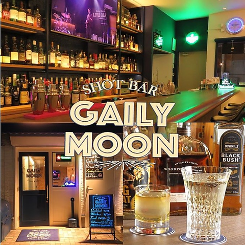 SHOTBAR GAILY MOON