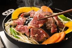 焼肉ジンギスカン 飯田屋の写真