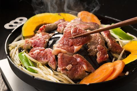 焼肉ジンギスカン 飯田屋