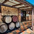 地ビール工房「明石ブルワリー」も併設しています。明石ビールがいつでも飲めます!