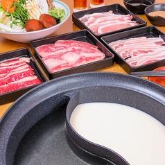 しゃぶしゃぶ和食 にし山の写真