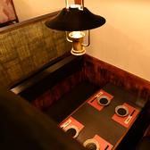 4名様向けの半個室席※写真はイメージです
