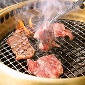 和牛焼肉 たわら屋の詳細