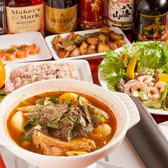 仙丹のおすすめ料理1