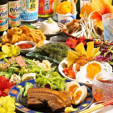 沖縄のブランド肉や新鮮な海ぶどうと産直野菜を使った創作沖縄料理!!