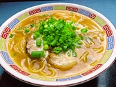 お好み焼 きしべのおすすめ料理2
