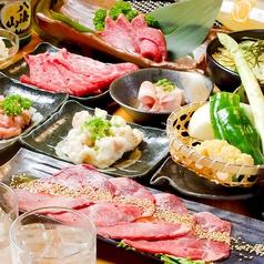 焼肉 小次郎のおすすめ料理1