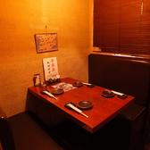 落ち着いてお食事が出来るソファーテーブル席をご用意【九州熱中屋 関内LIVE】【関内駅】【忘年会】【飲み放題】