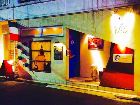 喧騒から離れた、奥渋谷のイタリアン。コンセプトはズバリ 大人カジュアル。