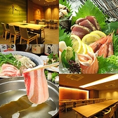 居酒屋DINING 海月 本店のおすすめ料理2