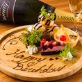 誕生日や記念日のお祝いには特製デザートプレートをご用意♪