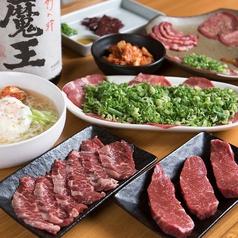 和牛焼肉 武蔵 住之江店の写真