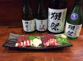 九州だいにんぐ え~も祭さい 江坂・西中島・新大阪・十三のグルメ