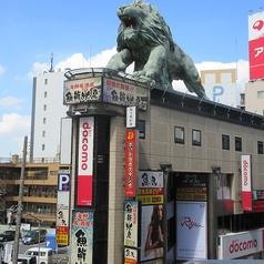 鉄板焼きダイニング Ryu リュウ 川口店の写真