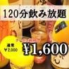 九州居酒屋 だんごや 栄店のおすすめポイント2