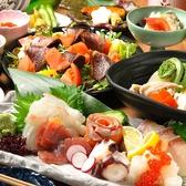 京酒場 けんすい 烏丸錦店のおすすめ料理2