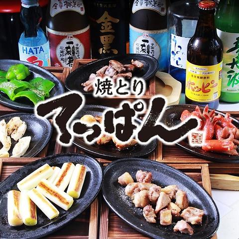 千種駅すぐ!焼とりなどを自慢の特注鉄板で提供する昭和の大衆居酒屋