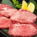 料理メニュー写真上タン(しお)