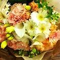 《大切な方へ…》ブーケから送別の花束まで各種ご対応致します!! 「\3,000」花束を買って持ってくるとかさばってしまいますが、当店ではご用意致します!!結婚式二次会・同窓会・誕生日・記念日・会社の季節毎の宴会・学生の打ち上げなど様々なシーンの宴会にご利用下さい!