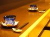 京風創作料理 北山のおすすめポイント2