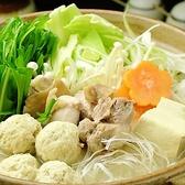 なぎの木 西中洲本店のおすすめ料理3