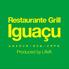 レストランテ グリル イグアス Restaurante Grill Iguacuのロゴ