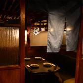 4~6名様用の半個室席※写真はイメージです