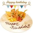 【誕生日・記念日・デート】大切な日には大切な思い出を。当店ではメッセージプレートもご用意できますので、お気軽にご相談ください。