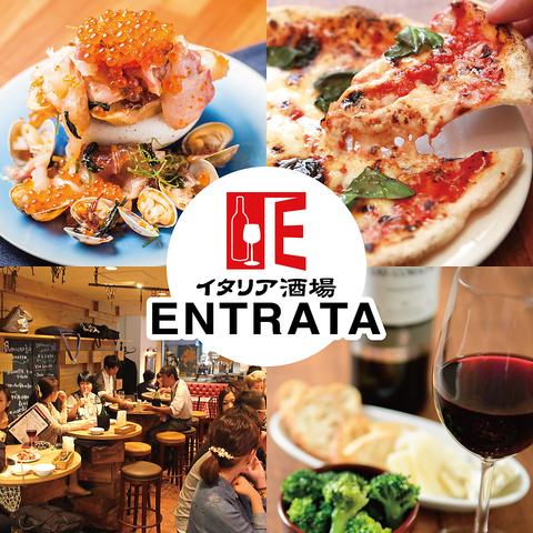 新鮮食材×イタリアン♪種類豊富なワインや、産地直送食材にこだわったお料理をご提供