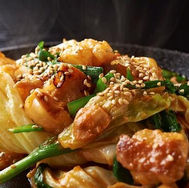 湘南茶屋のおすすめ料理1