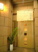 わかたけ 徳島市 徳島駅のグルメ